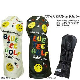 BLUE TEE GOLF ブルーティーゴルフ スマイル ドライバー用ヘッドカバー【sshdcv】【楽天スーパーSALE】【10%OFF以下】
