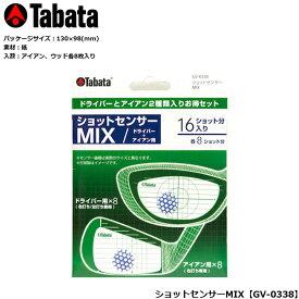 TABATA タバタ ショットセンサーMIX GV-0338