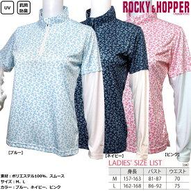 ROCKY&HOPPER ロッキー&ホッパー UVレイヤード一体型が嬉しい!レディース長袖レイヤードZIPハイネックシャツ RH-1732SL 春物 夏物