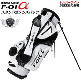 ゴルフ メンズバッグ 超軽量 人気上昇の おすすめスタンドタイプ コンパクトなサイズ 収納は豊富!キャリー カート バック おしゃれなエナメル スリムなので持ち運びやクラブの保管用にも便利【add-option】