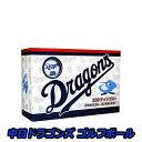 中日ドラゴンズ ゴルフボール ホワイトカラー 6球入り CDBA-7753【10%OFF以上】【ssglbl】