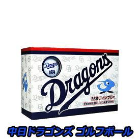 プロ野球 NPB!中日ドラゴンズ ゴルフボール ホワイトカラー 6球入り CDBA-7753【あす楽】