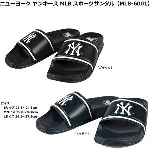 数量限定!ニューヨーク ヤンキース MLB スポーツサンダル MLB-6001
