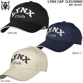 LYNX CAP LX15006