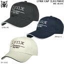 LYNX CAP LX17003