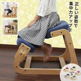 チェア チェアー 椅子 いす バランス バランスチェア 学習椅子 学習イス 学習 チェア チェアー 子供 こども キッズ 家具 インテリア 姿勢 大人 ナチュラル 北欧 リビング おしゃれ