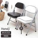 いす チェア 折りたたみチェア パイプ椅子 モノトーン ローチェア ロー 背もたれ 背もたれ付き レザー 合皮 コンパクト スリム リビング 寝室 ウレタン スチール おしゃれ シンプル