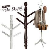天然木ポールスタンドコートハンガーハンガーラックコート掛け木製ハンガーポールポールハンガー一人暮らしおしゃれ新品アウトレット