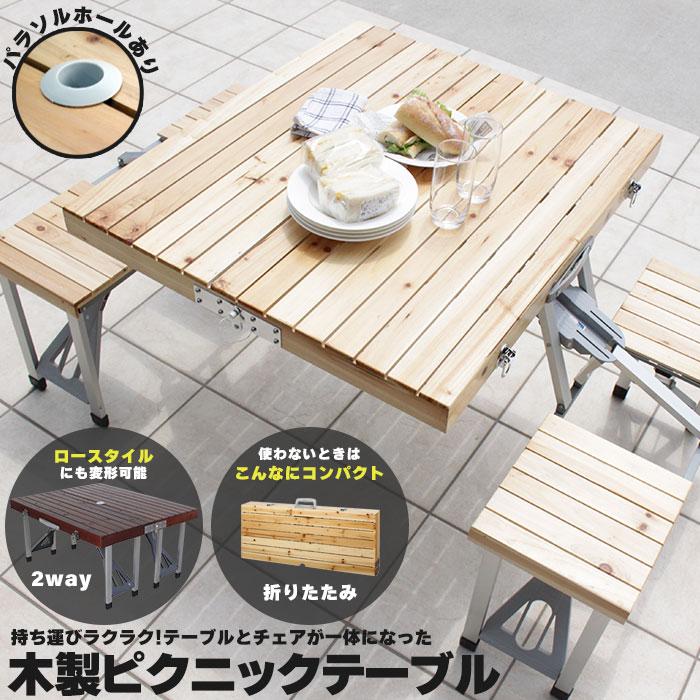 テーブルセット ピクニックテーブル 木製 アウトドア テーブルセット バーベキュー テーブル アウトドア 折りたたみ テーブル レジャーテーブル おりたたみ アウトドアテーブル 90 折りたたみテーブル おしゃれ バタフライ