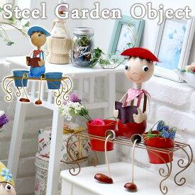 スチールガーデンオブジェシリーズ 男の子 読書 置物 置き物 オーナメント ブリキ風 ガーデンオーナメント 人形