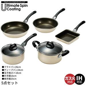 ih フライパン 26cm/ディープパン 24cm/玉子焼き器/片手鍋 18cm/両手鍋 20cm セット こびりつきにくい アルミ 軽量 ガス火/IH対応 鍋 なべ