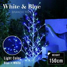 ツリークリスマスツリーホワイト180cm枝ツリー枝クリスマスライト電球LEDライトLEDライト白樺ブランチブランチツリーおしゃれ北欧風イルミネーションイルミライトアップXmas室内飾り照明光8パターンランダム玄関照明ディスプレイ木枯れ木