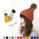 2WAY!ファーポンポン デコレーション ニット帽 キャップ ぽんぽん付き リブ編み 防寒 あったか 秋冬 かわいい カフェ…