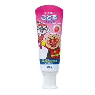 Lion lion child toothbrushing strawberry 40 g *120 set Lion Kodomo Hamigaki 49795301
