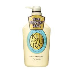 資生堂kuyurabodikeasopu心和平的香味特大尺寸550ml Shiseido KUYURA BODY SOAP 4901872836246