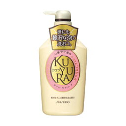 資生堂kuyurabodikeasopu心熱鬧起來的香味特大尺寸550ml Shiseido KUYURA BODY SOAP 4901872836253