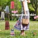 スカート エスニック ファッション アジアン ネコポス