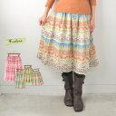 【1点までネコポスOK】アジアン エスニック ふんわりスカート インディアンティピー フレアスカート ロングスカート …