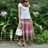 Stylish length with dye / rap skirt / long skirt / MIME / ethnic / Asian / fashion / spring / summer / forest girlladies summer dress
