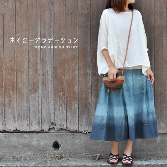 India cotton wrapped skirt nabygraderion tidy & sequin skirt Navy wrap skirt Asian ethnic skirt Asian fashion