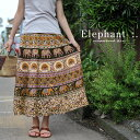 スカート プレゼント アジアン エスニック ファッション