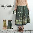 スカート ヨーロピアン シリーズ アジアン エスニック ファッション