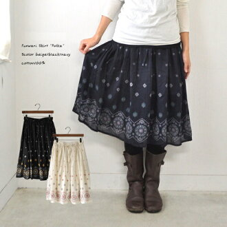 Floral / fleas Kart / long skirt / MIME-length / ethnic / Asian / fashion / spring / summer / forest girl.