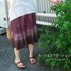 Tie-dye rap skirt / long skirt / MIME-length / ethnic / Asian / fashion / spring / summer / forest girl.