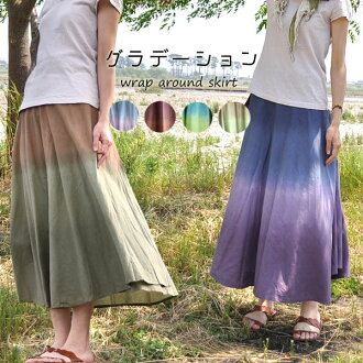 Length long skirt and wrapped skirt/tie dyed wrap skirt/MIME / ethnic / Asian / fashion / spring / summer / forest girl.