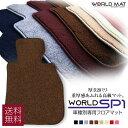 WRX STI フロアマット H26/8〜 VAB 【ワールドSP1シリーズ】(自動車 フロアーマット カーマット)