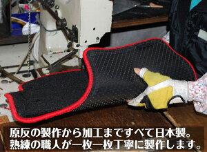 原反の制作から加工まですべて日本製。熟練の職人が一枚一枚丁寧に製作します。