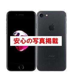 中古B|256GB|SIMロック解除済|iPhone7|docomo|本体|SIMフリー|白ロム|おすすめ