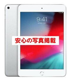 ★中古B|64GB|Wi-Fi版|iPad mini5 7.9インチ (第5世代/2019年)|MUQX2J/A|本体|おすすめ