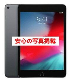 ★中古A|64GB|Wi-Fi版|iPad mini5 7.9インチ (第5世代/2019年)|MUQW2J/A|本体|おすすめ