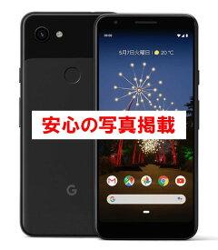【SALE】中古B|SIMロック解除済|Google|pixel3 XL 64GB||SIMフリー|Softbank|本体|白ロム|おすすめ