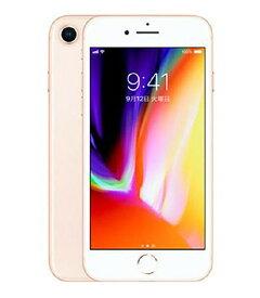 ★中古 バッテリー性能〇 256GB SIMロック解除済 iPhone8 docomo 本体 SIMフリー 白ロム おすすめ 良い