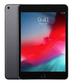 ★中古|64GB|cellular+Wi-Fi|iPad mini5 7.9インチ (第5世代/2019年)|MUX52J/A|SIMフリー|本体|白ロム|おすすめ|良い