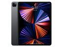 開封済未使用|256GB|Wi-Fi版|iPad Pro 12.9インチ (第5世代/2021年)|MHNH3J/A|本体|おすすめ|新品
