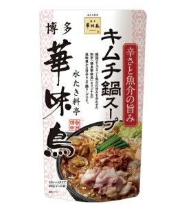 トリゼンフーズ 博多華味鳥 キムチ鍋スープ 600g 送料無料