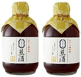煎酒(いりざけ) 小 300ml ×2本 煎り酒 だし 豆腐料理 卵かけご飯に【即日発送/送料無料/条件一切なし!】