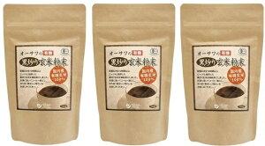 オーサワの有機 黒炒り玄米粉末 150g 3個セット 送料無料