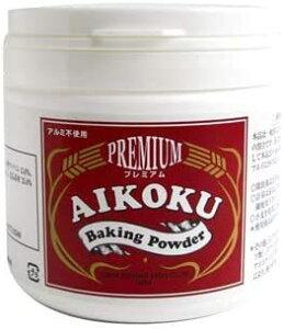 AIKOKUアイコク ベーキングパウダー 赤プレミアム (アルミ不使用) 450g JAN