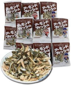 フジサワ アーモンドフィッシュ 【7g×60袋】小魚 アーモンド おつまみ おやつ 小袋 送料無料 即日発送