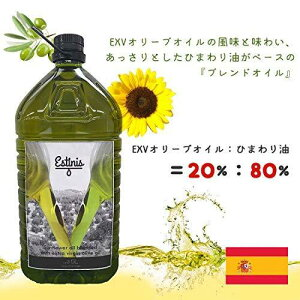 エキストラバージンオリーブオイル + サンフラワーオイル エスティニス 業務用 ブレンドオイル 5L