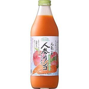 順造選 人参(にんじん)とりんごミックスジュース 1000ml×6本(1ケース)
