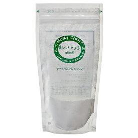 ボディクレイ ねんどの粉 40g 1袋 天然 泥 化粧水 セルフ化粧品