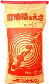 ヒカリ Hikari 錦鯉フロート L 15kg 即日発送 送料無料 条件一切なし