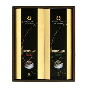 ホテルオークラ ドリップコーヒー HO-20M 三喜屋珈琲 コーヒー豆 ギフト 景品 詰め合わせ 珈琲 送料無料 即日発送 条件一切なし