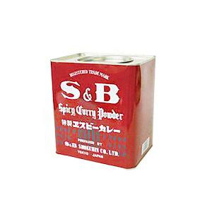 S&B エスビー カレー粉缶 2kg 赤缶カレー粉 即日発送 送料無料 条件一切なし