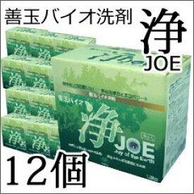 エコ洗剤 善玉バイオ洗剤 浄 じょう 1.3kg 12個 エコプラッツ 即日発送 送料無料 条件一切なし